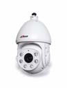 VKD-M300IR Telecamere Speed Dome teconolgia ip